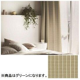 スミノエ SUMINOE ドレープカーテン グリーユ(100×200cm/グリーン)【日本製】[G1034100X200]