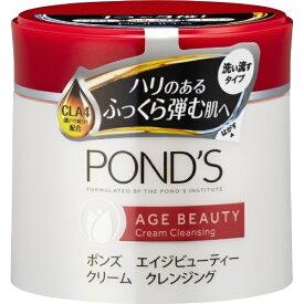 ユニリーバJCM Unilever POND'S(ポンズ) エイジビューティークリームクレンジング(270g)〔クレンジング〕