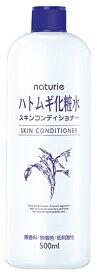 イミュ Imju ナチュリエスキンコンディショナー(ハトムギ化粧水)500ml[化粧水]【rb_pcp】