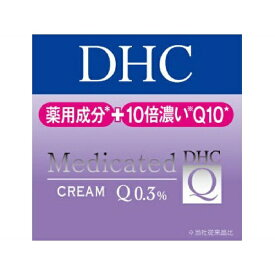 DHC ディーエイチシー DHC(ディーエイチシー) 薬用QフェースクリームSS(23g)〔美容クリーム・ジェル〕【wtcool】