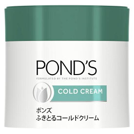 ユニリーバJCM Unilever POND'S(ポンズ) ふきとるコールドクリーム(270g)〔クレンジング〕