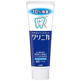 LION ライオン クリニカ ハミガキ フレッシュミント タテ型 10%増量品 143g【rb_pcp】