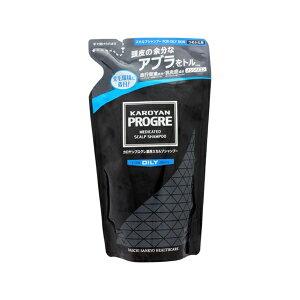 カロヤン プログレ 薬用スカルプシャンプー OILY 240ml 詰め替え用