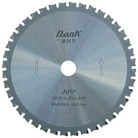 チップソージャパン TIP SAW JAPAN 鉄鋼用ダンク(100mm) TD100《※画像はイメージです。実際の商品とは異なります》