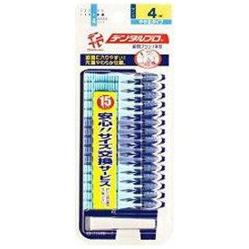 デンタルプロ DENTALPRO 歯間ブラシ サイズ4M 15本入り ブルー【rb_pcp】