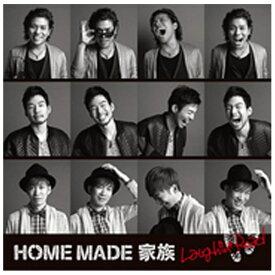 ソニーミュージックマーケティング HOME MADE 家族/Laughin' Road 初回生産限定盤 【CD】