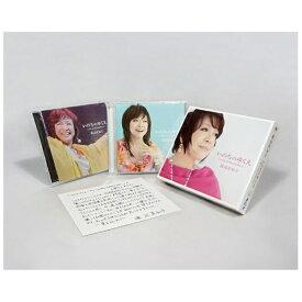 ソニーミュージックマーケティング 渡辺真知子/いのちのゆくえ 〜My Lovely Selections〜 【CD】