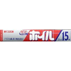 三菱アルミニウム Mitsubisi Aluminum 三菱ホイル 25Cmx15m