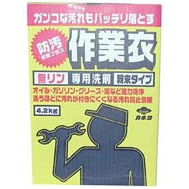 カネヨ石鹸 作業着専用洗剤4.2kg〔衣類洗剤〕【rb_pcp】