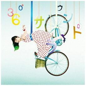 エイベックス・エンタテインメント Avex Entertainment 安藤裕子/360°サラウンド 【CD】