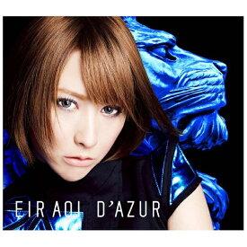 ソニーミュージックマーケティング 藍井エイル/D'AZUR 初回生産限定盤B 【CD】
