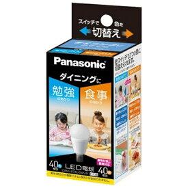 パナソニック Panasonic LDA6-G-E17/KU/DN/S/W LED電球 ダイニング向け ホワイト [E17 /昼光色 /1個 /40W相当 /一般電球形][LDA6GE17KUDNSW]