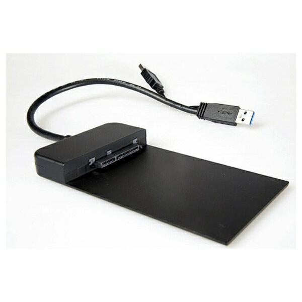 【送料無料】 アトモス ATOMDCK003 Docking Station (USB only)