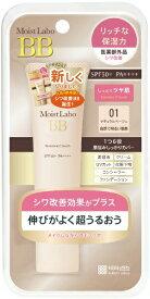 明色化粧品 モイストラボBBエッセンスクリーム ナチュラルベージュ 33g