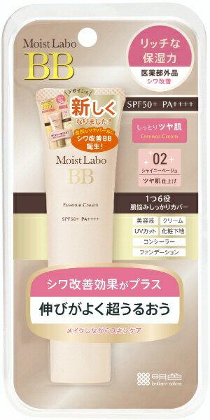 明色化粧品 モイストラボBBエッセンスクリーム シャイニーベージュ 33g