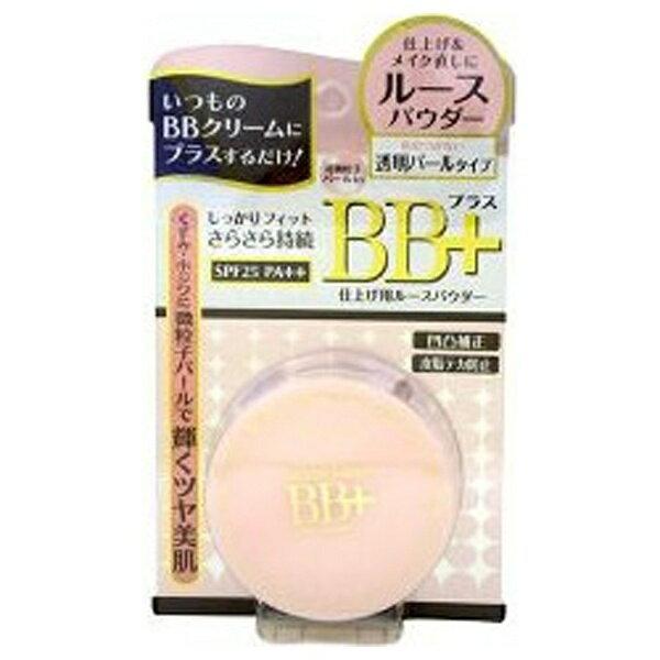 明色化粧品 モイストラボBB+ルースパウダー 透明パールタイプ