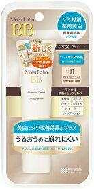 明色化粧品 モイストラボBBマットクリーム ナチュラルベージュ 33g