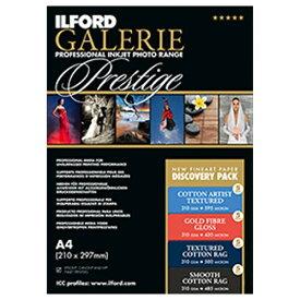 イルフォード ILFORD ファインアートディスカバリーパック (A4サイズ・各5枚) Fine Art Discovery Pack 422291[422291ファインアートディスカバ]【wtcomo】