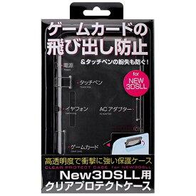 アローン ALLONE new3DSLL用 クリアプロテクトケース【New3DS LL】