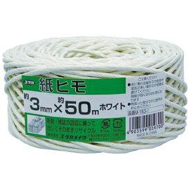 ユタカメイク 荷造り紐 紙ヒモ #20×約50m ホワイト M1531