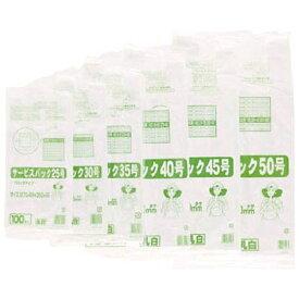 ワタナベ工業 Watanabe Industory サービスバック 45号 ブロックタイプ ホワイト SB45 (1袋100枚)《※画像はイメージです。実際の商品とは異なります》