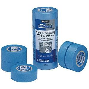 ニトムズ Nitoms コンクリート・タイル・パネル用マスキングテープ徳用PT-7 J8050 (1パック6巻)