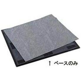 テラモト TERAMOTO 吸油マット用ベース2 750mm×900mm MR1821300