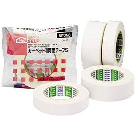 ニトムズ Nitoms カーペット用両面テープS J0220