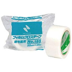 ニチバン NICHIBAN フィルムクロステープ185-50×30P 18550X30P (1箱30巻)