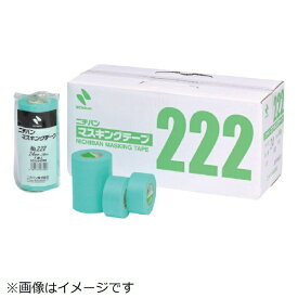 ニチバン NICHIBAN マスキングテープ 222H 24mm 222H24 (1パック5巻)《※画像はイメージです。実際の商品とは異なります》