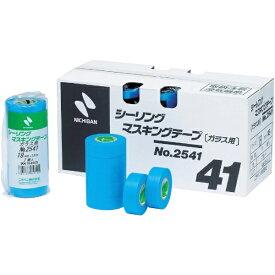 ニチバン NICHIBAN シーリングマスキングテープ (ガラス用)2541H-15X18 2541H15 (1パック8本)