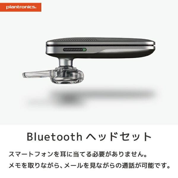 プラントロニクス PLANTRONICS スマートフォン対応[Bluetooth4.1] 片耳ヘッドセット USB充電ケーブル付 (グレー) Explorer 500[EXPLORER500G]