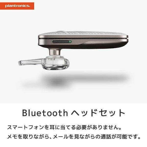 プラントロニクス PLANTRONICS スマートフォン対応[Bluetooth4.1] 片耳ヘッドセット USB充電ケーブル付 (ホワイト) Explorer 500[EXPLORER500W]