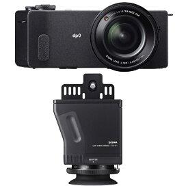 シグマ SIGMA dp0 コンパクトデジタルカメラ dp0 Quattro[DP0QUATTROLCDVFキット]