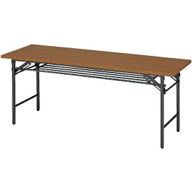 トラスコ中山 折りたたみ会議テーブル 1800X600XH700 チーク 1860 【メーカー直送・代金引換不可・時間指定・返品不可】