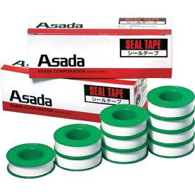 アサダ Asada シールテープ13mm×15m(10巻入) R50356