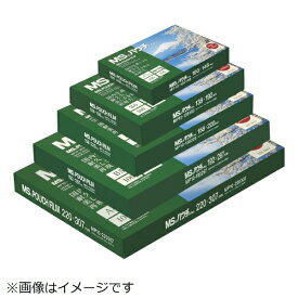 明光商会 Meikoshokai パウチフィルム (1箱100枚) MP15-138192《※画像はイメージです。実際の商品とは異なります》
