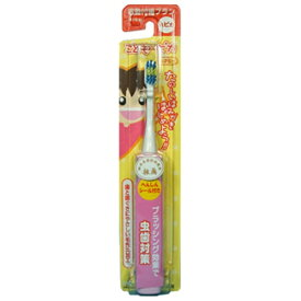 ミニマム minimum DBK-1P-BP 電動歯ブラシ こどもHAPICA(こどもハピカ) ピンク[DBK1PBP]