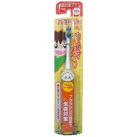 ミニマム minimum 電動歯ブラシ こどもHAPICA(こどもハピカ) イエロー DBK-1Y-BP [振動式][DBK1YBP]