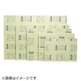 プラチナ萬年筆 PLUTINUM ハレパネ B1判 縦1080×横760×厚み7 AB12400《※画像はイメージです。実際の商品とは異なります》