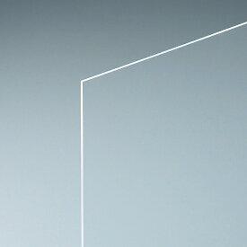光 HIKARI アクリル板(透明)2×1100×1300 A0002UL 【メーカー直送・代金引換不可・時間指定・返品不可】