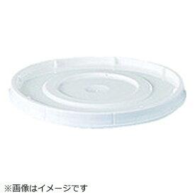 三甲 サンコー サンペール#20Mフタ(PP) 白 SK20MFWH《※画像はイメージです。実際の商品とは異なります》