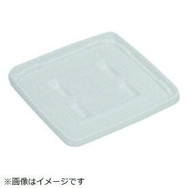 三甲 サンコー サンペールK#20-Nフタタ(パッキン付) 白 SKK20NFWH《※画像はイメージです。実際の商品とは異なります》