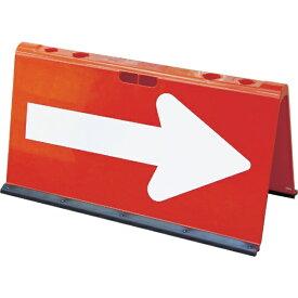 三甲 サンコー 山型方向板N 矢印反射 赤 8Y2144