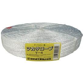 司化成工業 TUKASA CHEMICAL INDUSTRY PP融着三本撚ロープ(ツカサロープ)Y-4 Y4