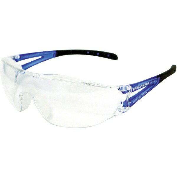 山本光学 一眼型セーフティグラス LF401