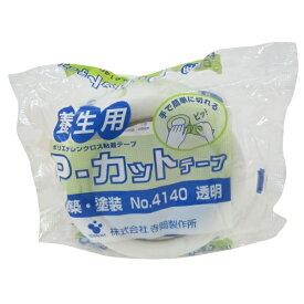 寺岡製作所 Teraoka Seisakusho P-カットテープ NO.4140 透明 50mmX25M 4140TM50X25