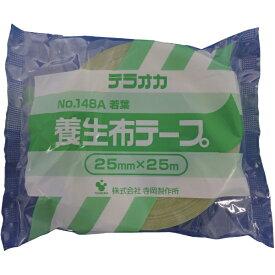 寺岡製作所 Teraoka Seisakusho 養生用布テープ NO.148A 若葉 25mm×25m 148A25X25