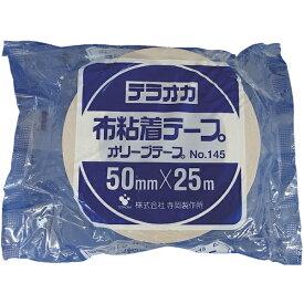 寺岡製作所 Teraoka Seisakusho カラーオリーブテープ NO.145 白 50mmX25M 145W50X25