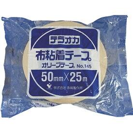 寺岡製作所 Teraoka Seisakusho カラーオリーブテープ NO.145 黄 50mmX25M 145Y50X25